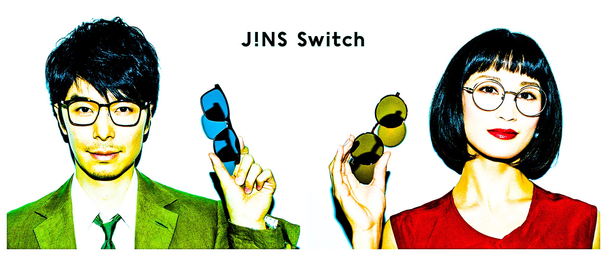 JINS Switch画像